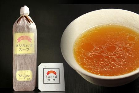 里乃やプレミアムきりたんぽスープ